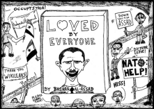 2011-10-30-book-you-never-read-loved-by-everyone-by-bashar-al-assad-604x429