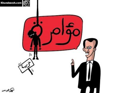 syria_cartoon_bashar_assad