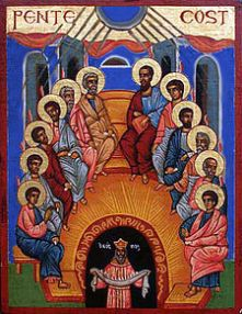 An icon of the Christian Pentecost, in the Greek Orthodox tradition. This is the Icon of the Descent of the Holy Spirit on the Apostles. At the bottom is an allegorical figure, called Kosmos, which symbolizes the world. Observed byCatholics, Protestants, Eastern Orthodox, Oriental Orthodox and other Christians.