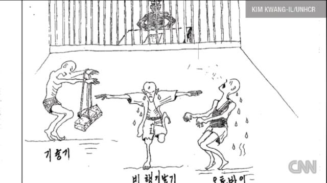 NORTH_KOREA_CAMP_2014-03-17_0526