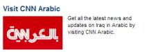 CNN_ARABIC_2014-07-05_1853