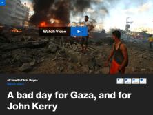 GAZA_KERRY_2014-07-26_0547