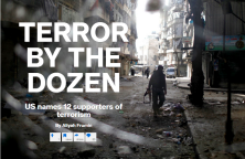 TERROR_BY_THE_DOZEN_2014-09-25_0520
