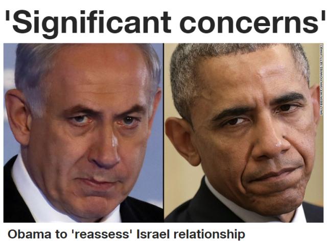 obama_reassess_2015-03-20_0533