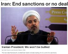 iranian_pres_2015-04-09_0528