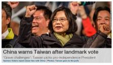 TAIWAN_2016-01-17_0337