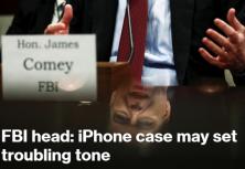 FBI_HEAD_2016-02-26_0232