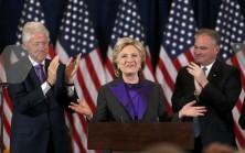 2016-11-09t165104z_01_gac504_rtridsp_3_usa-election-clinton