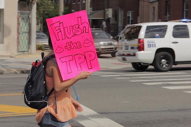 flush-tpp